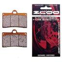 【990 SUPERMOTO[09-]】【ZCOO[ジクー]】 ブレーキパッド セラミックシンタード[ZRM-B003]