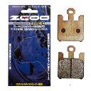 【TNT Sport/EVO Brembo[ブレンボ]ラジアル 4枚パッド】【ZCOO[ジクー]】 ブレーキパッド セラミックシンタード タイプC[ZRM-B003C]