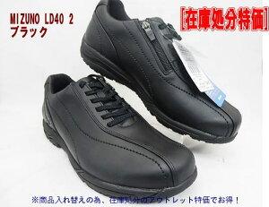 LD 40 II 5KF040