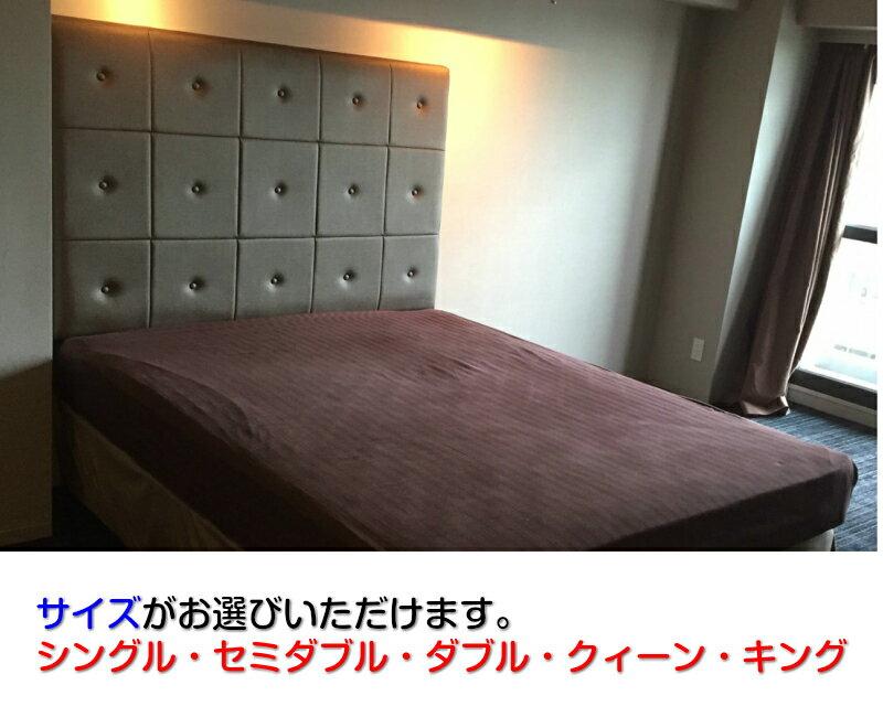 ホテル仕様の豪華な国産 ベッドヘッドボードのみ
