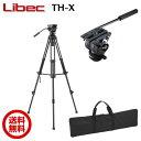 Libec/リーベック 小型ビデオカメラ用三脚 TH-X