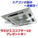 注目度No.1節電グッズ 販売本数10000本突破!!!サーキュレーター