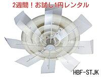 ��2���֤��1�ߥ��ۥ������������Ǻ�߲�á�TV�����ꡪ��Ĵ��Ψ��˼���ť��å���̳�ѥ����������褱&�ʥ����к��ϥ��֥�åɥե���ϡ��ե��ꥢ[HBF-STJK]