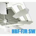 【あす楽】【送料0円】エアコンの風の悩み解消 2016年最新 HBF-FJR S-W シルバー空調効率 冷房 節電グッズ業務用エアコン風よけ&省エネハイブリッドファン ファーストシルバー[HBF-FJK S/Wの後継機]4馬力