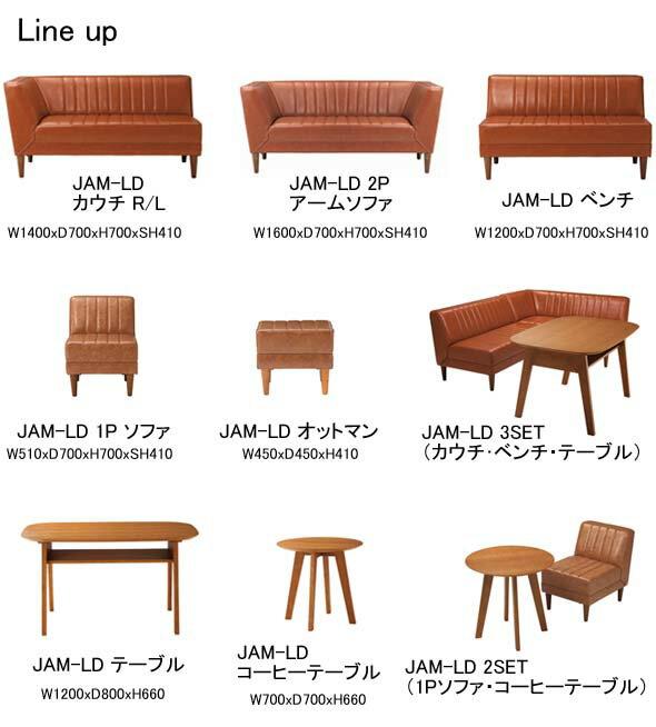 JAM オットマン 新生活 家具 インテリア ...の紹介画像3