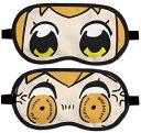 【即納 あす楽】ポプテピピック ポプ子アイマスク ポプ子 ピピ美COSPA コスパアイマスク アニメグッズ イベント コミケ