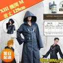 大人用 キングダムハーツ 13機関 Mサイズ 男女兼用 Disney メンズ レディース ディズニー ハロウィン コスチューム 仮装