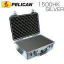 PELICAN ペリカン 1500HK シルバー 業務用 中型カメラケース 完全防水 ブロックウレタン付き FAA機内持込サイズ プロテクトケース