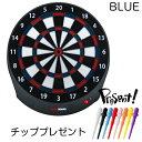 チッププレゼント ダーツボード グランボードダッシュ リニューアル版 ブルー/レッド スマホ連動 GRAN DARTS GRAN BOARD Dash Bluetooth