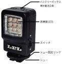 LPL/エルピーエル LEDビデオライト [VL-90]