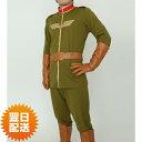 ジオン公国軍制服(下士官ver.) Mens Lサイズコスプ...