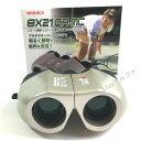 (送料無料) 双眼鏡 コンパクト、明るく視界が広い8倍21m...