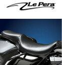 【ラペラ製】 ※送料無料※ Le Pera シルエット2-UP ツーリングモデル用 (2008年以降FLHT、FLHR、FLHX、FLTRに適合) ハーレー