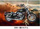 【マフラー】※送料無料※サンダーヘッダー ダイナ用2006〜11年モデル ブラック ハーレーパーツ