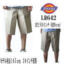 ディッキーズ Dickies ハーフパンツ ショートパンツ パンツ LR642 (また下11インチ) メンズファッション ズボン パンツ メンズ dickies 全国送料無料
