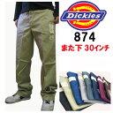 ディッキーズ Dickies メンズ パンツ 874ワークパンツ 股下30インチ メンズファッション ズボン パンツ チノパン 作業着 ワークウェア..