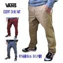 VANS(バンズ)EXCERPT CHINO PANT 3色展開 チノパン メンズ