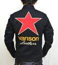 ☆バンソン 40周年記念モデル ワンスター☆