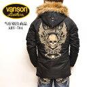 当店別注 限定商品 VANSON バンソン ABV-704 N3-B フライトジャケット ミリタリージャケット 送料無料