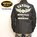 当店別注 VANSON バンソン ABV-701 コーチジャケット フライングスター ブラック色 送料無料