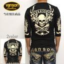 当店別注 バンソン VANSON ABV-802 ドライ6分 Tシャツ 吸汗速乾 抗菌防臭 UVカット 送料無料