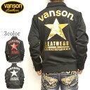 ショッピングワンスター バンソン VANSON NVSZ-2006 ジャージ トラックジャケット ワンスター バイク バイカー メンズ 送料無料