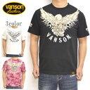 バンソン VANSON NVST-2107 半袖Tシャツ 天竺半袖TEE フライングイーグル バイク バイカー トップス メンズ 送料無料