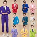 10色入荷 メンズスーツ スーツセット ...