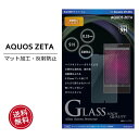【NY】【メール便送料無料】AQUOS ZETA SH-03...