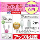 ◆あす楽◆送料無料!【3】iPhoneSE iPhone6s iPhone6sPlus iPhone ...