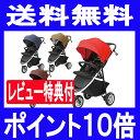 3年保証スムーヴAC【アップリカ正規販売店 三輪ベビーカー 3ホイール トライク】
