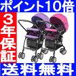 ★3年保証★ラクーナ 2015 PK PR(アップリカ A型ベビーカー)【cts】【t】