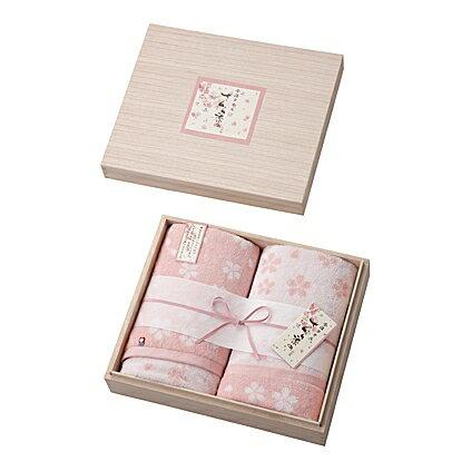 【送料無料】【ポイント2倍】imabari towel(今治タオル)さくら染め木箱入りバスタオルセット【結婚祝い 結婚内祝 初節句 入学祝い 敬老の日 新築祝いなどのお祝い返しに お返し】【春ギフト 桜 ギフトセット】