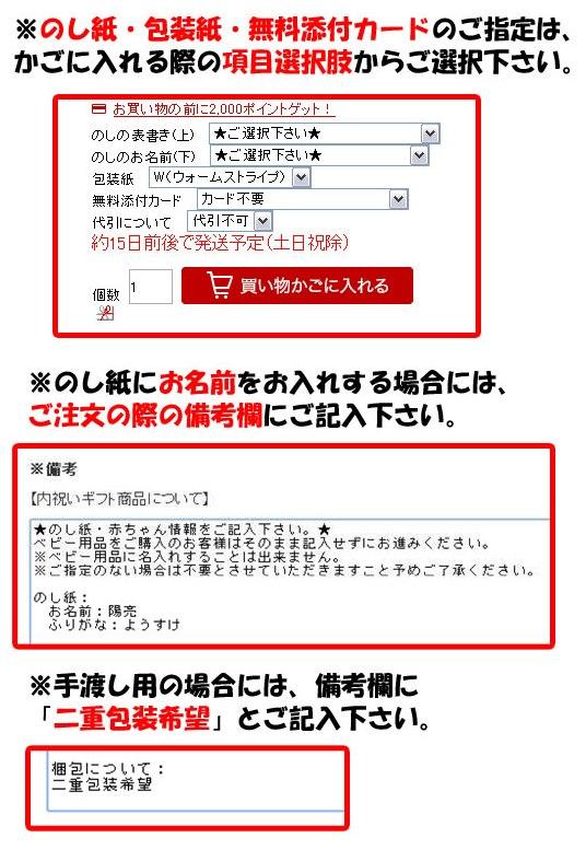 【送料無料】【ポイント2倍】imabari t...の紹介画像3