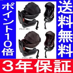 ★3年保証★クルムーヴ スマート エッグショックJG-600【コンビ正規販売店 コンビ JG600 combi】