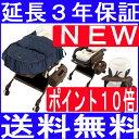 ★3年保証★コンビ ネムリラ AUTO SWING BEDi Plus Classic シフォンネイビー(NB)【電動スイング AUTO SWING エアウイー...
