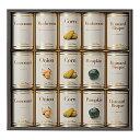 【送料無料】【ポイント2倍】ホテルニューオータニ スープ缶詰セット【内祝い 出産内祝い 母の日 父の...