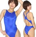 競泳水着 ハイレグ コスプレ 水着 セクシー スク水 コスチューム 光沢 スーパーウェットストレッチ アドMR15