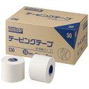 【送料無料】バトルウィン テーピングテープ C-タイプ(非伸縮)C50 50mm×12m 12巻