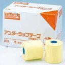 【送料無料】バトルウィン アンダーラップテープ U-タイプ(非粘着)U70 70mm×25m 12巻