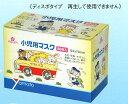 """【PM2.5】【インフルエンザ】""""PM2.5 新型インフルエンザ対策はマスクから""""サージカルマスク小児用50枚箱入り"""