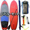 """【airSUP】 100SL2 スタンドアップパドルボード 10' x 32"""" x 6"""" (305 x 81 x 15cm) 8.6Kg air SUP"""