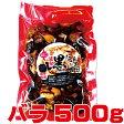 【ゆうメールで送料無料】黒にんにく バラ500g青森県産熟成発酵 黒ニンニク 10P07Feb16