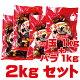 【宅配便送料無料】波動黒にんにく玉バラ2kgセット【黒ニンニク 葫 大蒜】