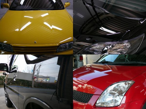 http://thumbnail.image.rakuten.co.jp/@0_mall/auc-aquadrop/cabinet/premium01/img57852909.jpg