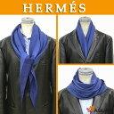 【送料無料】【送料込】HERMES エルメスマキシ ロザンジュウォッシュド・シルクストール ショール スカーフ ひし形シルク100% ブル…
