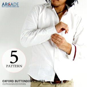 オックスフォード トップス カジュアル ビジネス ファッション