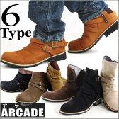 ブーツ メンズ/エンジニアブーツ【送料無料】ブーツ アンティーク加工PU レザー/スエード 2種/ドレープ ショートブーツ アメカジ 靴/エンジニア/スウェードシューズ/ARCADE(アーケード)