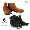 ブーツ メンズ エンジニアブーツ【送料無料】スウェード ブーツ アンティーク加工 PU/レザー スエード 2種/ドレープ ショートブーツ アメカジ 靴 エンジニア ブーツ ARCADE(アーケード)