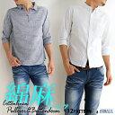 リネンシャツ メンズ シャツ 綿麻 清涼 ボタンダウンシャツ...